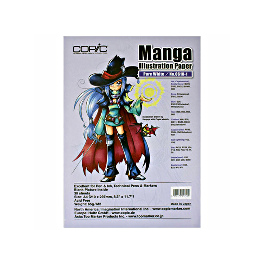 Copic Manga Illustration Paper Pure White A4