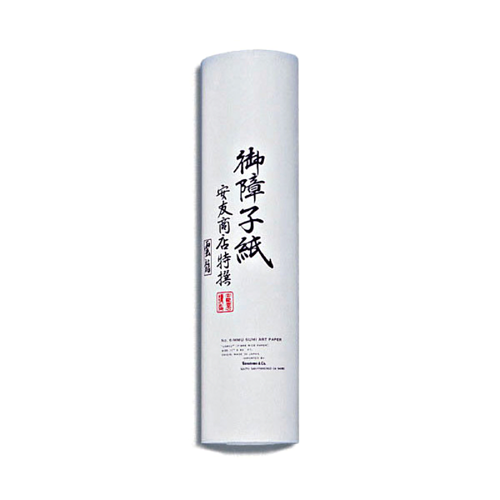 Unryu Rice Paper Roll 11In X 60Ft