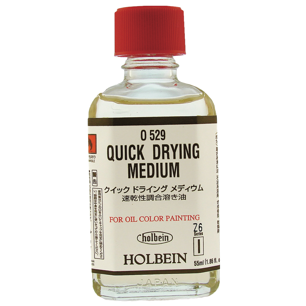 Holbein Quick Drying Medium 55Ml