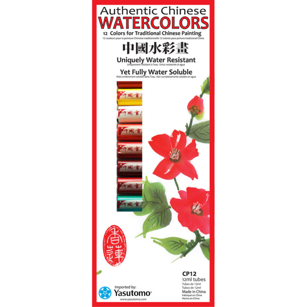 Yasutomo Authentic Chinese Watercolors 12 Set