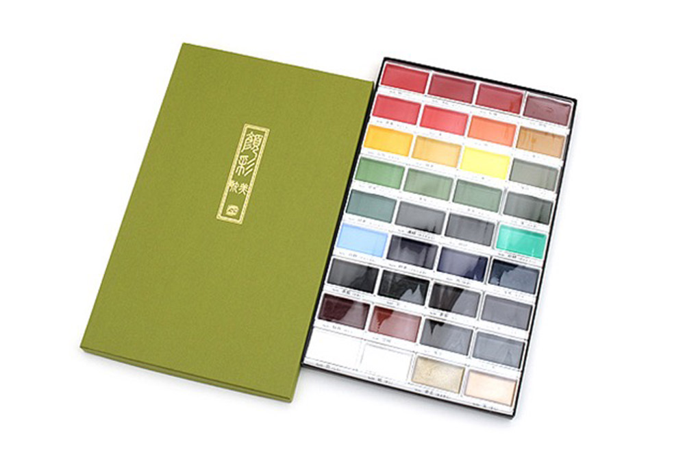 Kuretake Gansai Tambi Watercolor Set Of 36