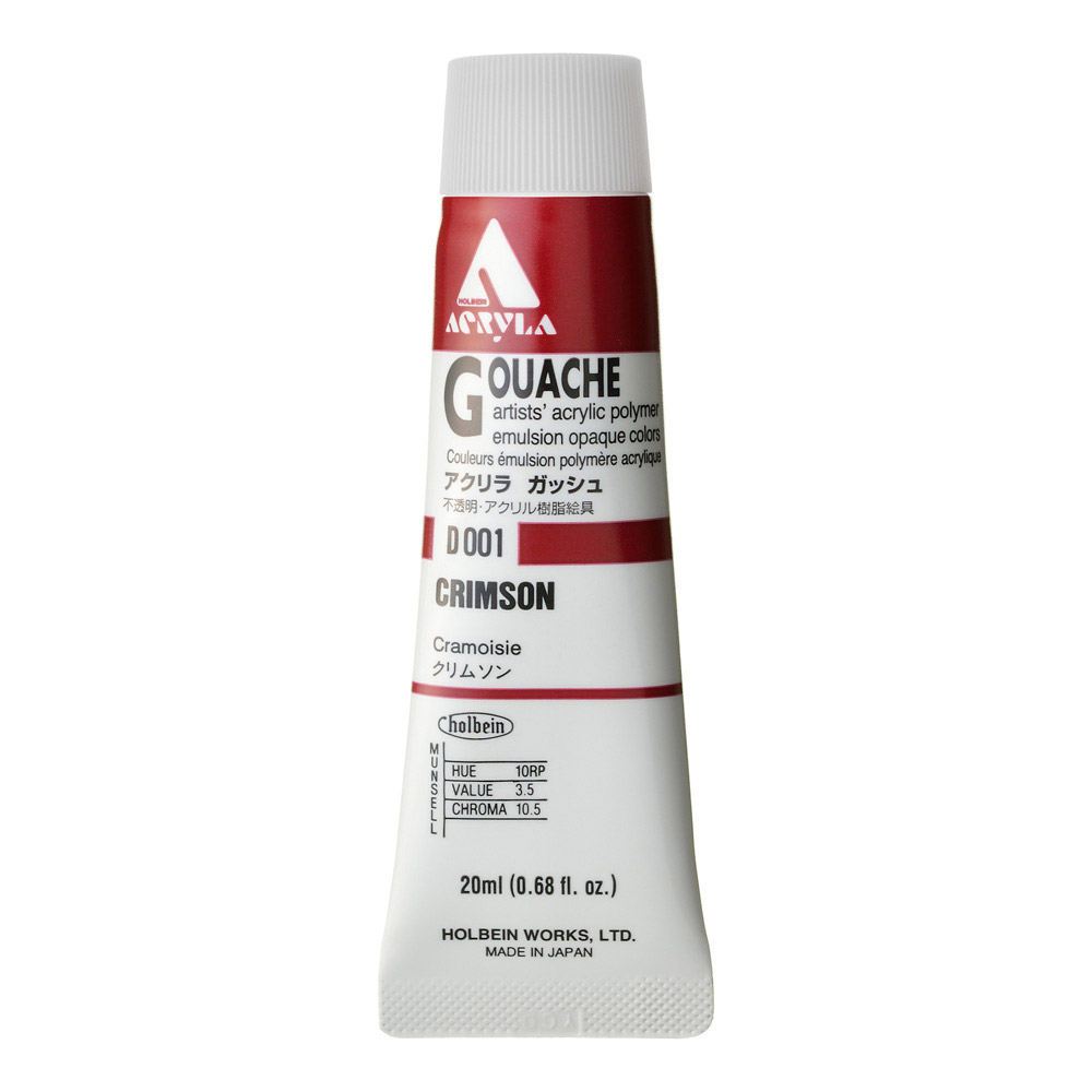Holbein Acryla Gouache 20ml Crimson Prime Red