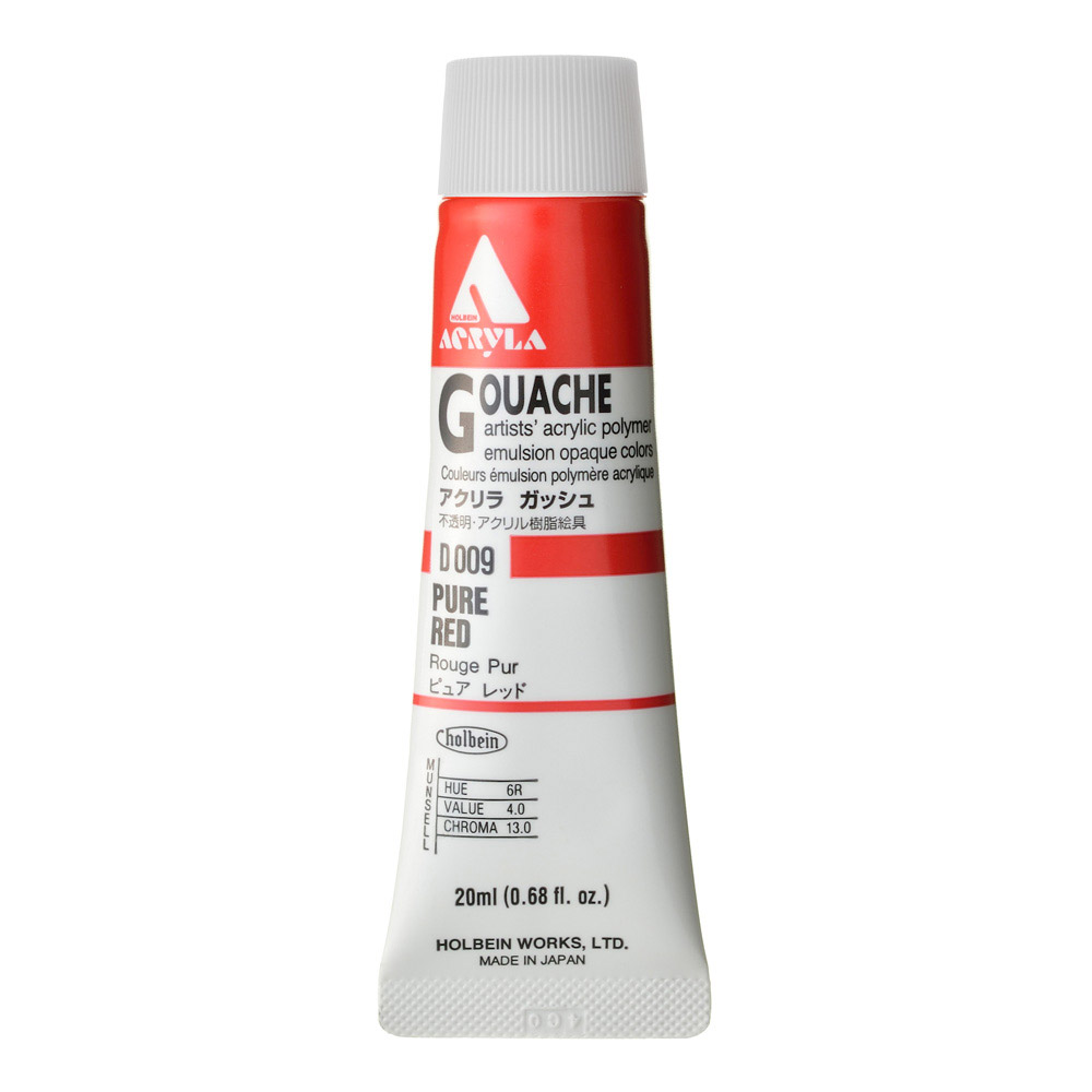 Holbein Acryla Gouache 20ml Pure Red