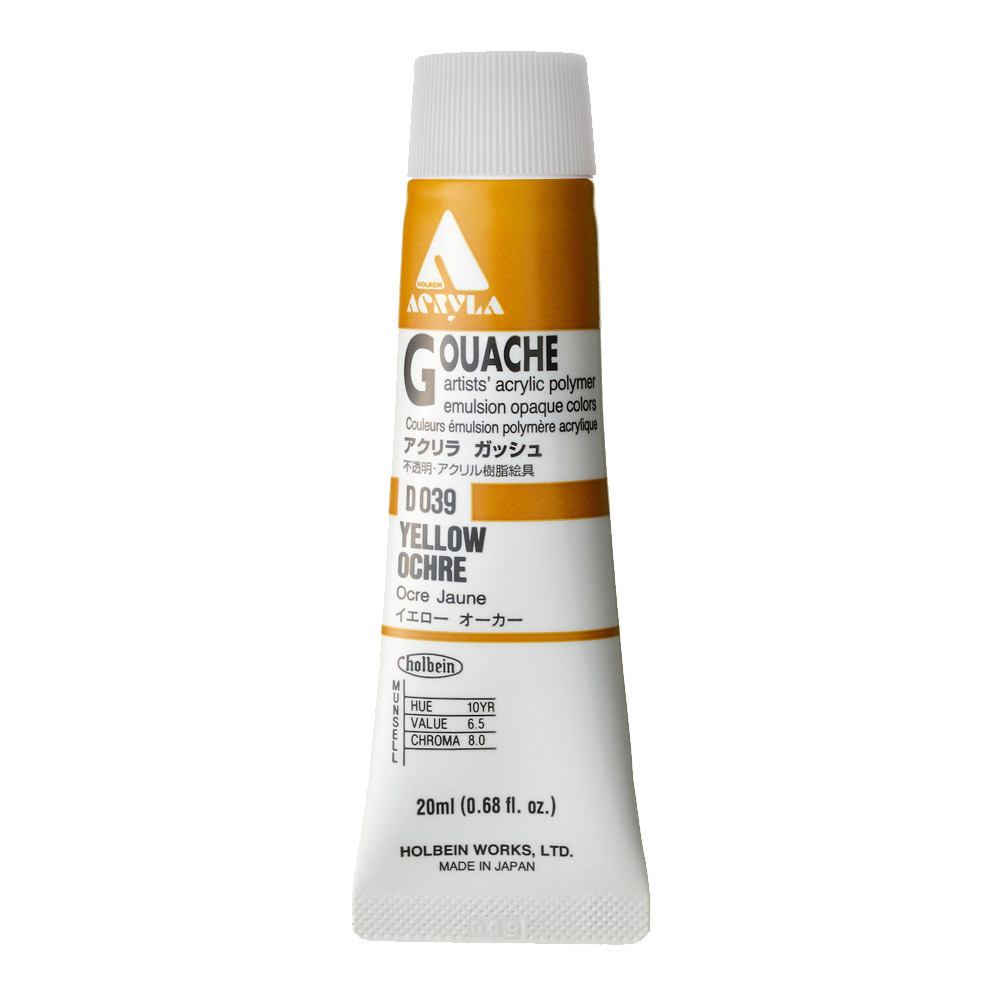 Holbein Acryla Gouache 20ml Yellow Ochre