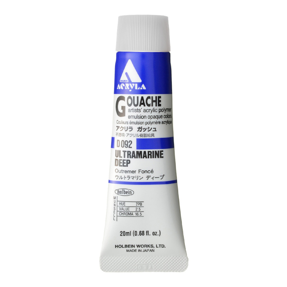 Holbein Acryla Gouache 20ml Ultra Blue Deep