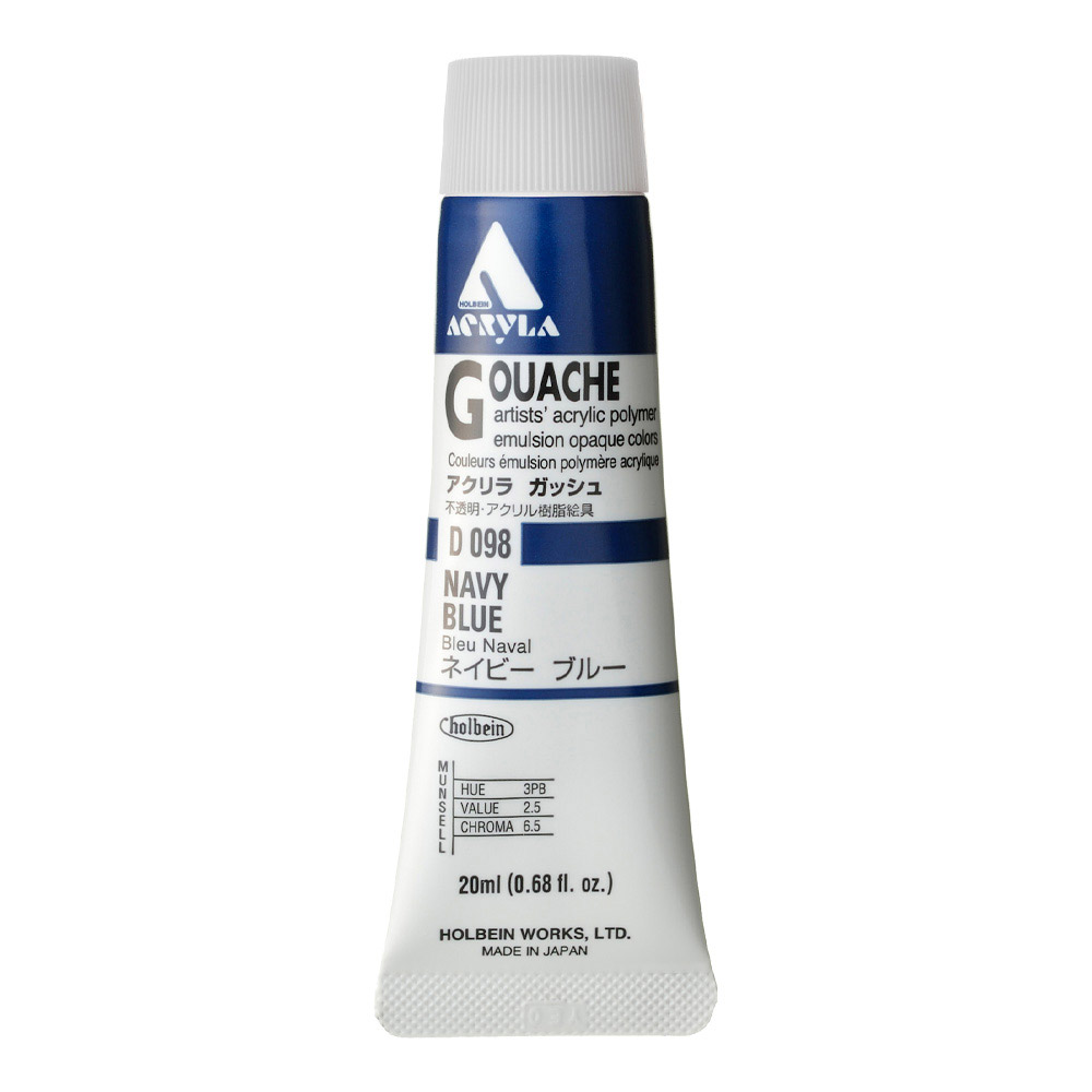 Holbein Acryla Gouache 20ml Navy Blue