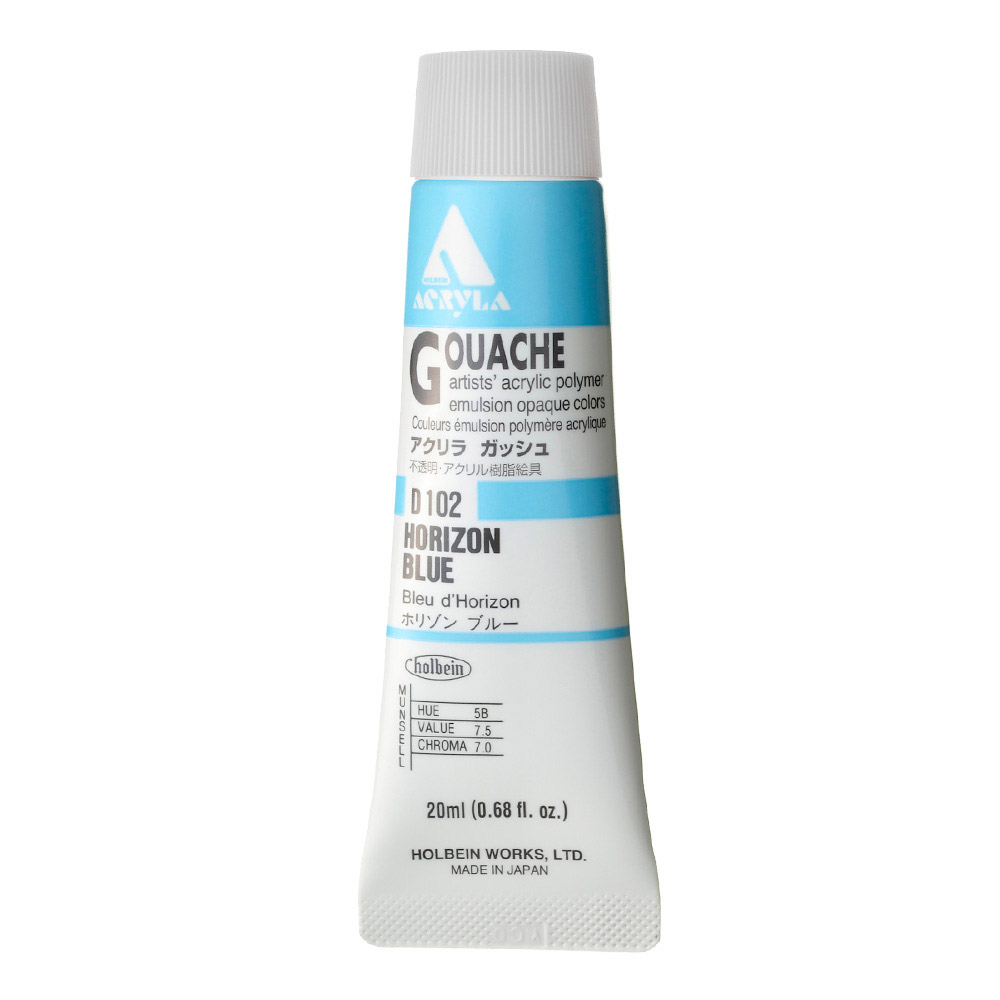 Holbein Acryla Gouache 20ml Horizon Blue