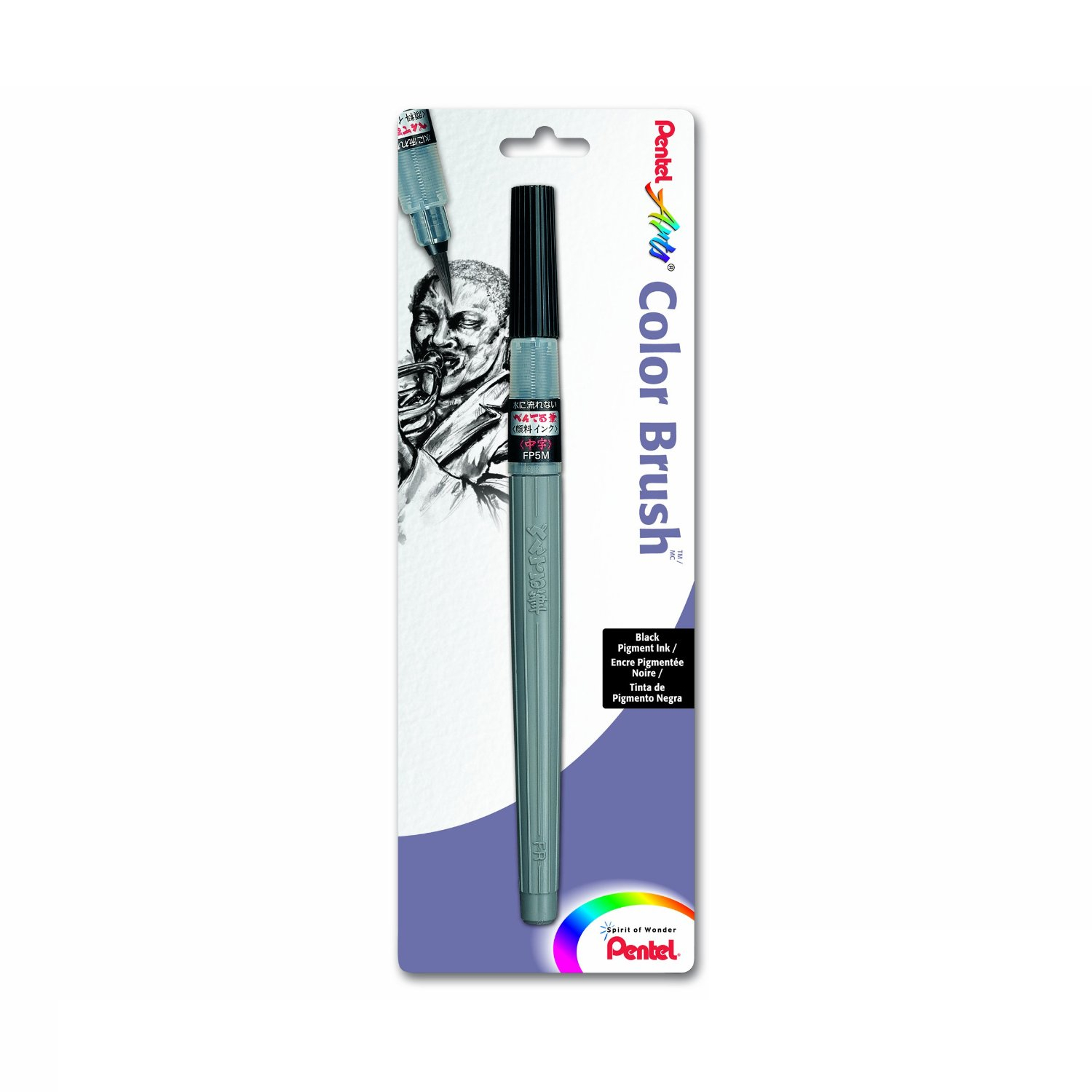 Pentel Color Brush Black Pigment Ink