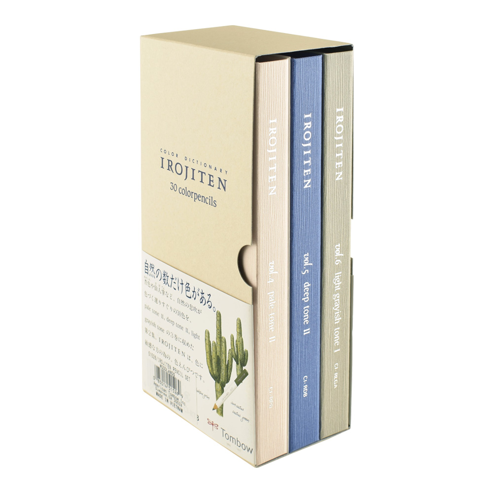 Irojiten Color Pencils Woodlands 3-Volume Set
