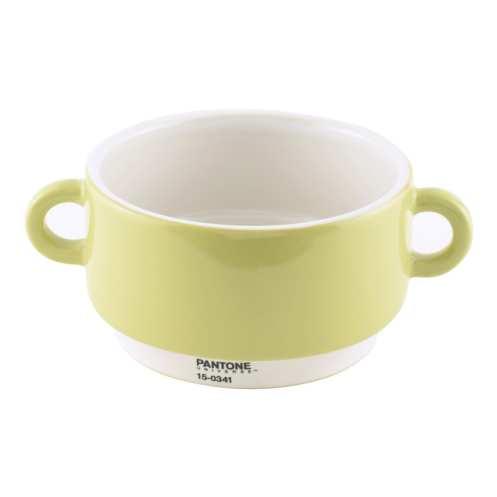 Pantone Universe Soup Bowl Lemon 15-0341
