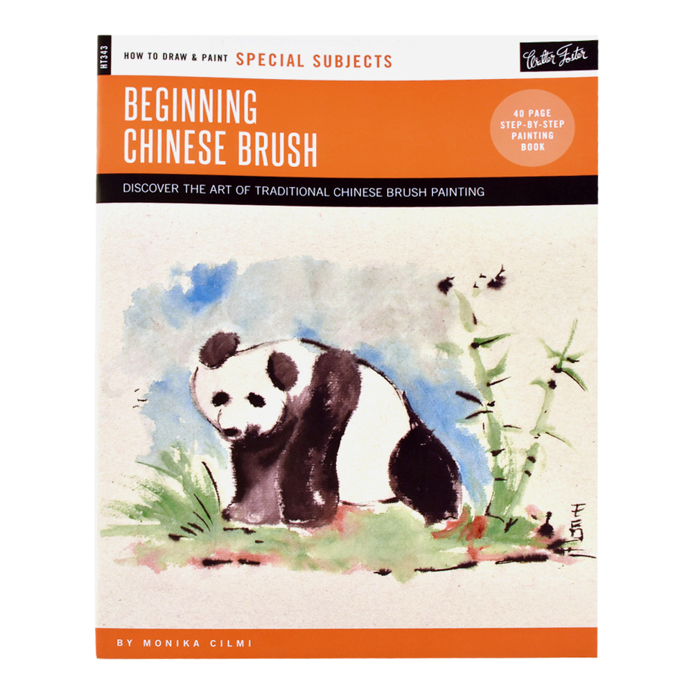 Foster Book 233 Watercolor: Chinese Brush