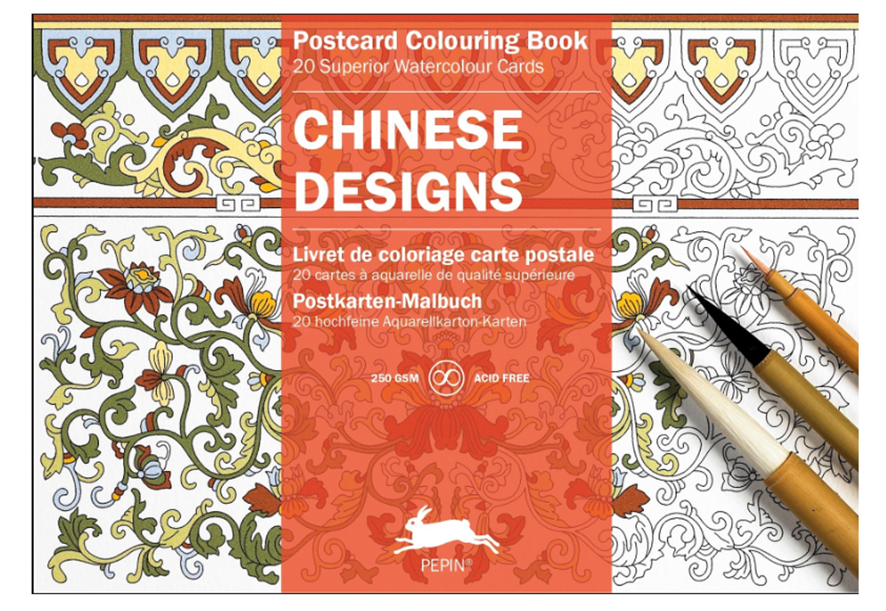 Artists' Colouring Postcard Chinese Designs